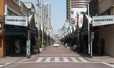 Tsukishima