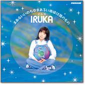 Iruka_san