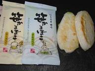 Sasakamaboko