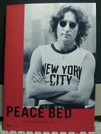 Peace_bed1