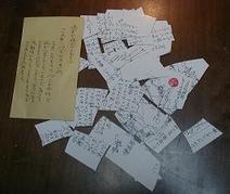 Puzzle_letter2