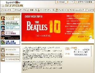 Beatles10_top_page