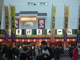 Asakusa_engei_hall1