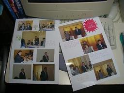 Suobetsukai_album