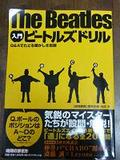 Beatles_drill