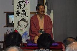 Kikusuke2