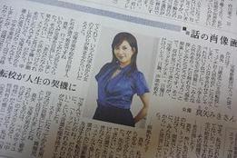 Miki_mayaphoto1