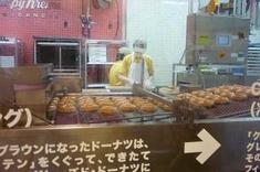 Krispy_kreme1