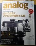 Analog_mg1