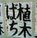 Kenbi_sho1