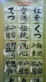 Kenbi_sho11