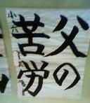 Kenbi_sho7