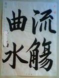 Kenbi_sho9