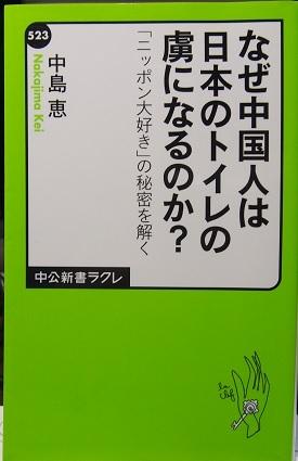 20190414_kei_nakajima001