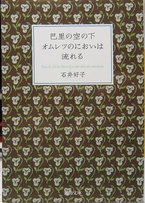 20190423_yoshiko_ishii001