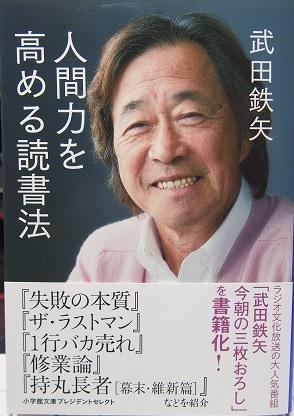20190503_tetsuya_takeda001