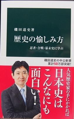 20190509_michifumi_isoda001