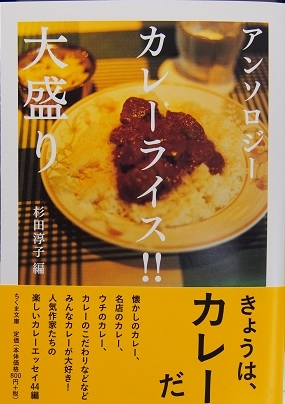20190528_junko_sugita001