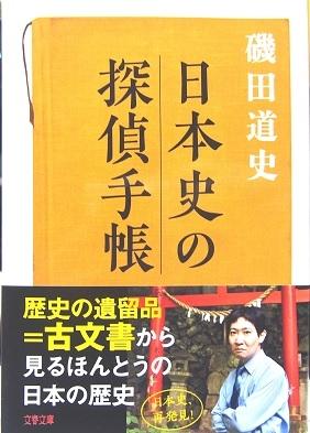 20190707_isoda_michifumi001