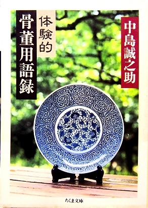 20190708_07_nakajima_seinosuke001