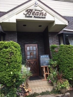 20190810_beans003