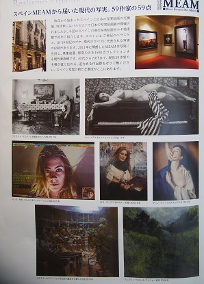 20190810_hoki_museum02