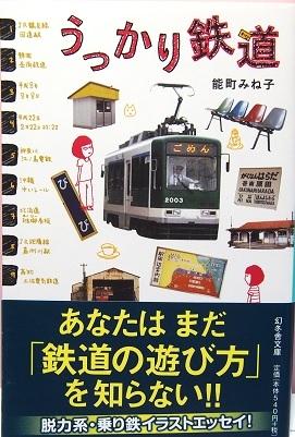 20190921_mineko_noumachi001