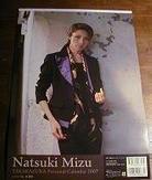 Natsuki_mizu