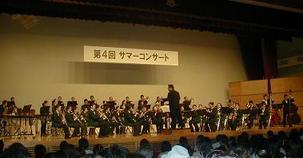 S_concert1