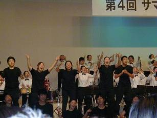 S_concert3