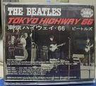 Tokyo_highway66
