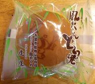 Futakundora_1