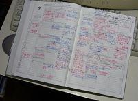 Schedulebook_001