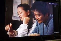 Nanashi_tantei3