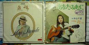 Kayoukyoku_records1