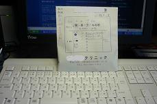 Kusuribukuro