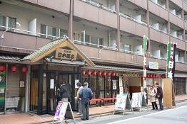 090215_kikusuke1