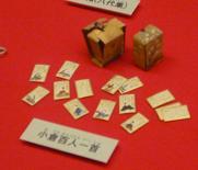090221_kazunomiya7