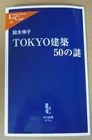 20090801_nobukosuzuki