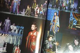 20090828_shijinki4