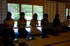 20090905_chaseki