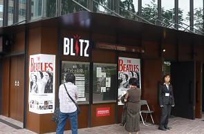 20090909_blitz2