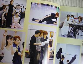20091010_saikai4