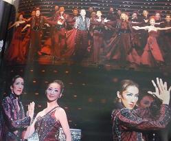 20091018_mizu02