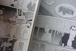 20100108_shinyashokudo02
