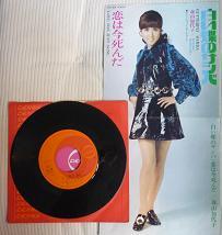 20100204_moriyamak