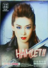 20100211_hamlet01