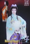20100214_yukariko01