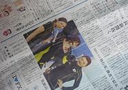 20100223_news01