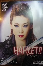 20100226_hamlet01